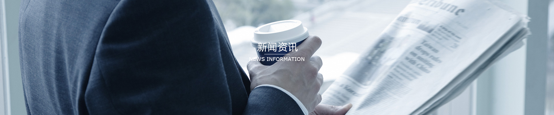 亚博官网娱乐永乐